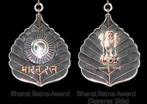 भारतरत्न पुरस्कार